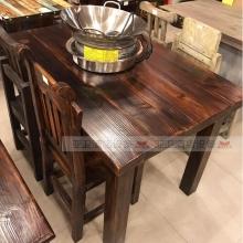 工业主题风餐桌餐椅-GYFCY24