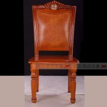 豪华椅45