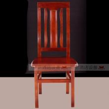 豪华椅39
