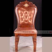 豪华椅48