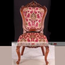 豪华椅36-不带扶手