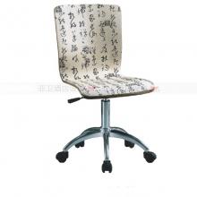 宴会椅子YH23