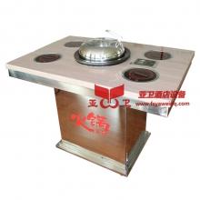 新款蒸汽火锅桌13