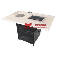 烤涮一体桌KSZ59