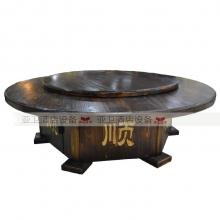 碳烧烤木餐桌椅系列-TSMCY29