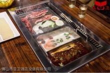 山西省集结号火锅烤肉一体店