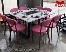 云南省昭通市赫尔曼涮烤餐厅