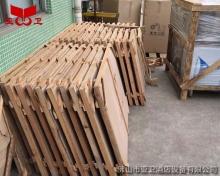 重庆市涪陵区味觉空间四格升降火锅