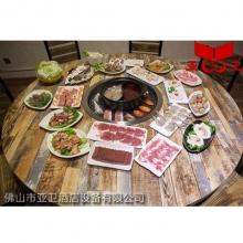 烤涮一体桌KSZ61