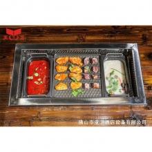 烤涮一体桌KSZ62