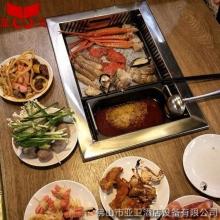 实木大理石烤涮一体桌KSYTZ-01