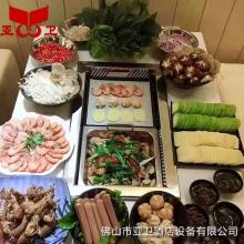 烧烤火锅一体桌02