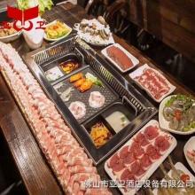 烧烤火锅一体桌01