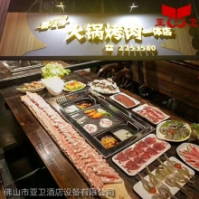铁脚火锅烧烤桌HGZ-T16
