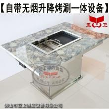 铁脚火锅桌HGZ-T19