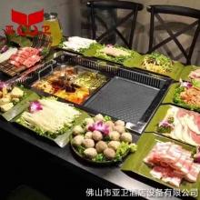 无烟升降烤涮一体桌SJKSZ02