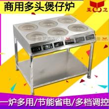 方形立式六头电陶炉煲仔炉