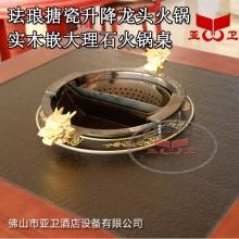 珐琅搪瓷牛头升降火锅