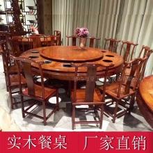 豪华电动餐桌HHCZ-DD07(非洲黄花梨)