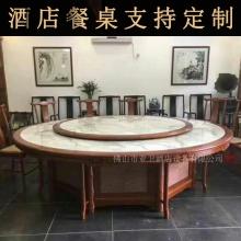 电动火锅餐桌HGCZ-DD43
