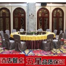 电动火锅餐桌HGCZ-DD04