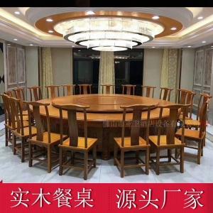 豪华电动餐桌HHCZ-DD23