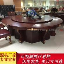 豪华电动餐桌HHCZ-DD21