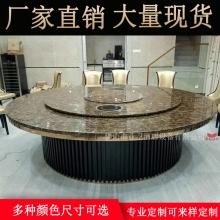 豪华电动餐桌HHCZ-DD13