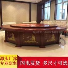 豪华电动餐桌HHCZ-DD25(罗马柱)