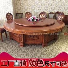 电动火锅餐桌HGCZ-DD06