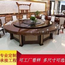 电动火锅餐桌HGCZ-DD41