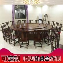 电动火锅餐桌HGCZ-DD03