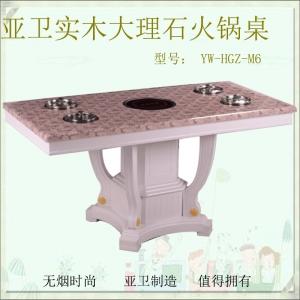 实木大理石火锅桌HGZ-M6