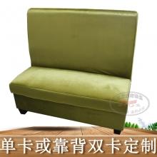 新款单卡餐厅沙发-14
