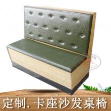 新款单卡餐厅沙发-9