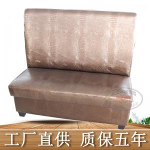 新款单卡餐厅沙发-13