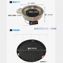 下抽风烤涮炉WY360B