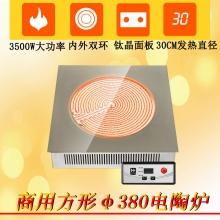 YW-DTL-方380电陶炉