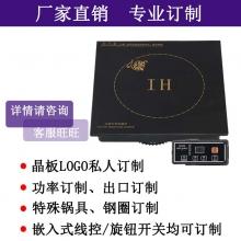 亚卫YZ-300*300-20商用大功率电磁炉