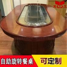 亚卫新款酒店设备电动餐桌 颜色/尺寸均可定制