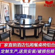 亚卫酒店设备新款电动餐桌 厂家直销  支持定制