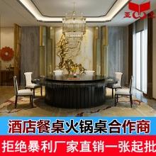 亚卫新款电动餐桌 酒店设备优选电动餐桌