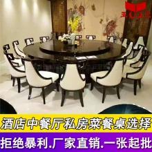 亚卫酒店设备新款电动餐桌 颜色/尺寸支持定制