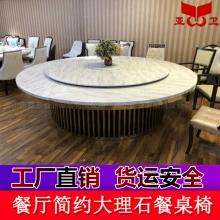 亚卫新款酒店设备电动餐桌 厂家直销 支持定制
