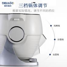 德国德莱德利家用炒菜机智能机器人SMK-GT7RB