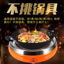 家用烧烤炉 无烟电烤肉炉