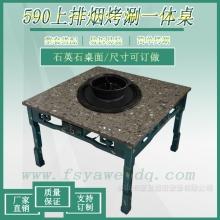 烤涮一体桌上排590烤涮桌